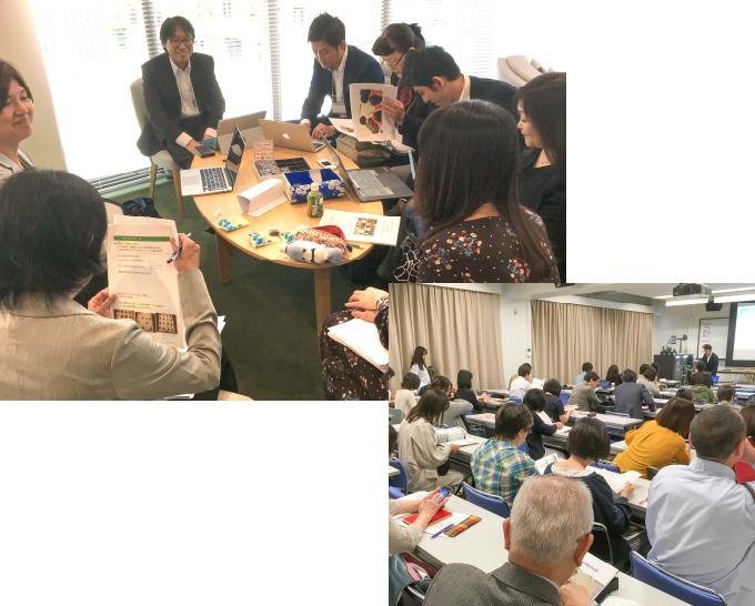 日本保育学会第72回大会の様子